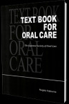 Text Book for Oral Care | 9784781204291 | Portada