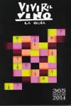 VIVIR EL VINO LA GUIA 2017 - 9788461752201 - Libros de cocina