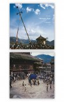 BHAKTAPUR - NEPAL: URBAN SPACE AND RITUAL Vol.2 - 9783869225227 - Libros de arquitectura