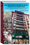 ARQUITECTURA MODERNISTA, ARTS AMD CRAFS Y SUS INFLUENCIAS EN LOS ESTILOS TRADICIONALES AMERICANOS - 9788494652615 - Libros de arquitectura
